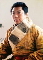Chögyam Trungpa Legacy Project