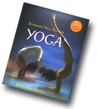 Shivananda-Yoga-Vedanta-Zentrum, Yoga_Yoga-Vidya