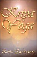 Kriya-Yoga-Boris-Sacharow